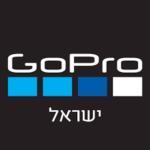 גו פרו ישראל